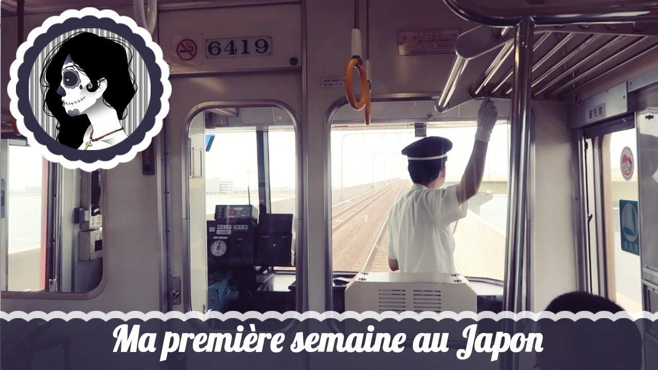 S'INSTALLER AU JAPON EN 5 JOURS : Ma première semaine au Japon
