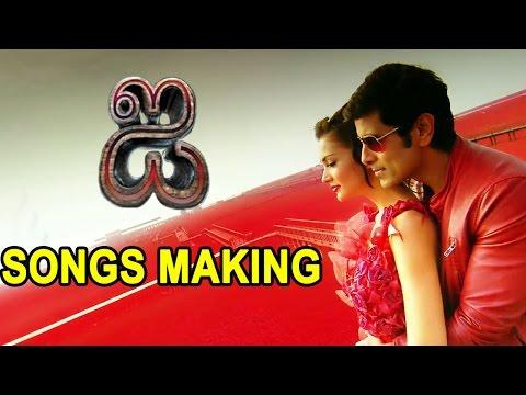 Vikram I (Manoharudu) Movie Songs Making || Amy Jackson,Shankar
