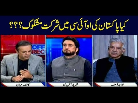 Off The Record | Kashif Abbasi | ARYNews | 28 February 2019