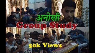 "Group Study बिना पढाई | Exam Time Dhamaal | Shunty Tomer | Directed By : ""Pankaj Sharma"""