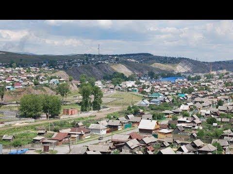 В Катав-Ивановске вновь землетрясение