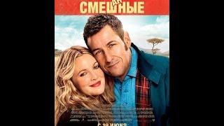 [фильм 2014 Трейлер(Рус.)] - Смешанные.