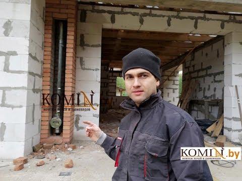 Дымоход для камина: простые рекомендации при монтаже дымохода на реальном объекте.