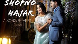Shopno Hajar Arfin Rumey Mp3 Song Download