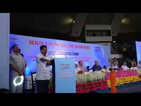 Must Watch Video of AK : Launch of Delhi Govt's Historic Free Surgery Policy 1st Time in India