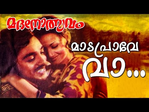 Mada Prave Vaa... | Evergreen Malayalam Movie | Madanolsavam | Song