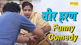 भाई भाई का बटवारा | बटवारे में देवर ने मांगा भाभी का हाथ | Funny Comedy | Latest Comedy By Santram