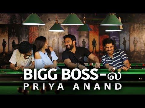 Bigg Boss -ல் Priya Anand   Funny...