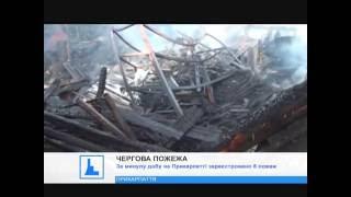 видео Ще одна європейська вулиця у Франківську