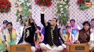 Khwaja Ka Mela aarela apun Ajmer Ja Rela