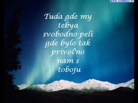Natasha Morozova - Prince igor lyrics
