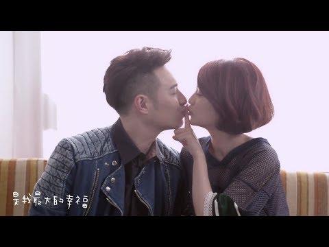潘瑋柏Will Pan feat.楊丞琳《打呼》官方完整HD版MV - YouTube
