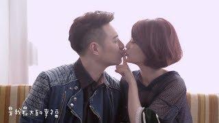 Repeat youtube video 潘瑋柏Will Pan feat.楊丞琳《打呼》官方完整HD版MV