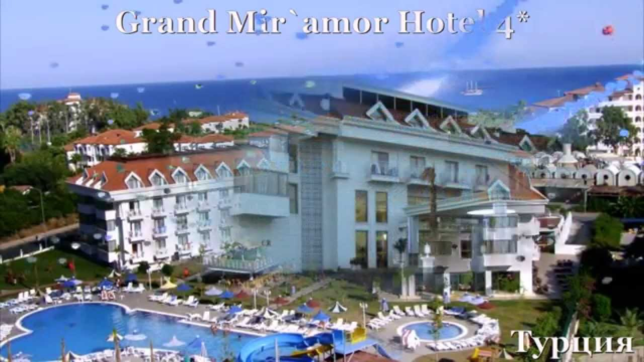 Hotel Grand Miramor 4 (Kemer, Turkey): photos, description and reviews of tourists 21
