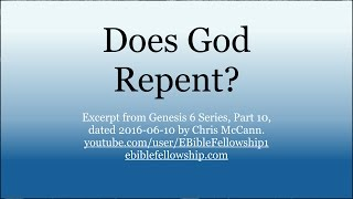 Does God Repent?