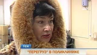 Телевизионная служба новостей (19 января)