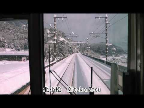 Chill Train from Kyoto to Tsuruga