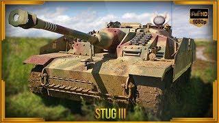 StuG       Штурмгешютц   Боевое применение