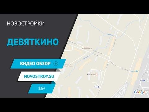 Обозреватель Новостроек Санкт-Петербурга
