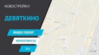 видео Элитная недвижимость в Санкт-Петербурге и Ленинградской области