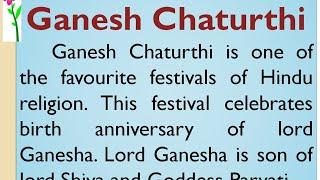 Ganesh Chaturthi essay or speech in English for school children by Smile Please Kids