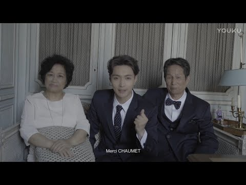 (Eng Sub) 170929 张艺兴 Zhang Yixing LAY 《I NEED U》 MV BTS  [Chaumet]