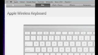 Клавиатура Macintosh в Mac OS X 10.6 (4/44)