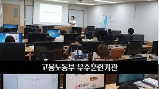 부산서면 코딩학원 추천 #국비지원 #부산예일직업전문학교