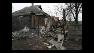 Фото разрушений Донецка,  Куйбышевский район, м н Октябрьский   март 2015г