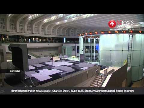 ตลาดหุ้นจีนเริ่มฟื้นตัว : NewsConnect Channel