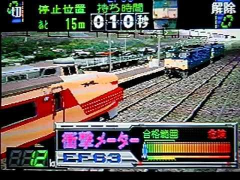 電車でGO】横軽ボーナスゲーム -...