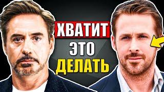 """3 Распространенных """"Альфа"""" Мифа, Которые Мгновенно Вызывают Неприязнь"""