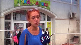 Севастопольские многодетные семьи могут получить компенсацию