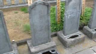 Los  47  Ronin  Templo en  Sengakuji  Tokio  Japon   La ultima  morada