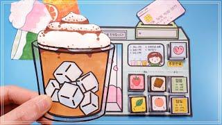미니 자판기 놀이 세트…