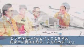 福岡市長高島宗一郎 第4回たかしまルシェ動画(あんあんリーダー会)に出席しました!