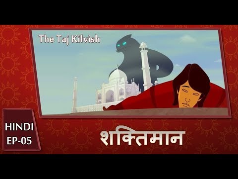 Shaktimaan Animation Hindi - Ep#05