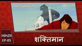 Shaktimaan Animation Hindi - Ep#05