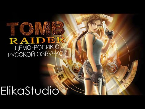 RUS Русификатор Tomb Raider Underworld текст