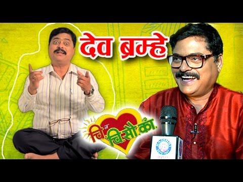 Chi Va Chi Sau Ka | Marathi Movie 2017 |...