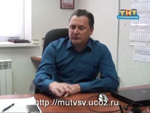 Администрация отвечает: договор на вывоз ТБО
