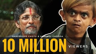 chotu aur Sarkar Khandesh Comdey,DSS Production Khandesh hindi Comedy 2018