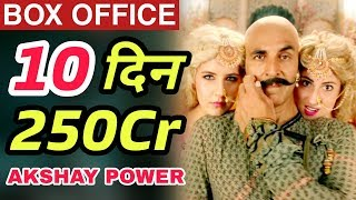 Housefull 4 10th Day Box Office Collection | Huge Growth | Housefull 4 Collection