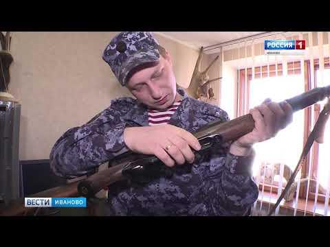 В Ивановской области стартовала операция «Оружие»