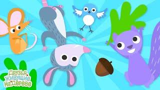 Семья Тритоп учится играть разными способами!   Мультфильмы для детей