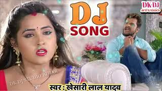 2018 khesari Lal Yadav Jable Jagal Bani Bhojpuri DJ Song