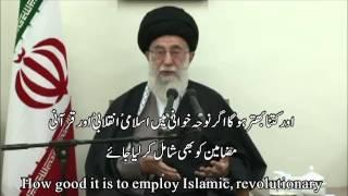 Video False Propaganda against Ayatollah Khamenei through editing his incomplete statement download MP3, 3GP, MP4, WEBM, AVI, FLV Juli 2018