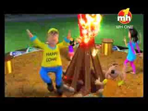 Whatsapp Happy Lohri Video