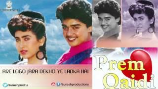 Are Logo Jara Dekho Ye Ladka Hai | Prem Qaidi | Jukebox | Harish,Karisma Kapoor