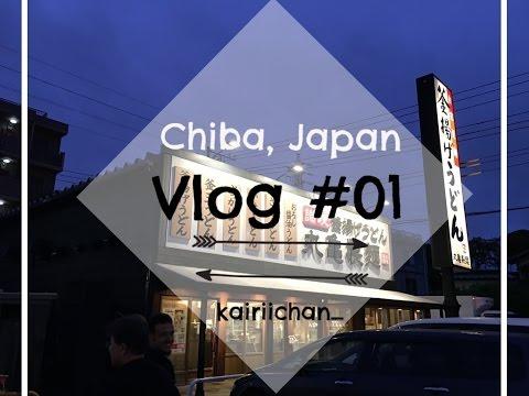 Chiba, Japan Vlog #01